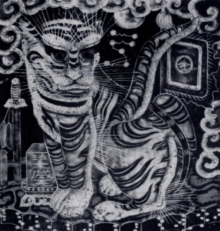 Нгуен Дык Кнонг. Белый тигр. Лак. 1950 е гг