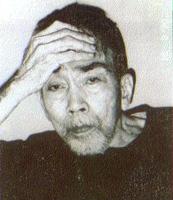 Нгуен Зя Чи
